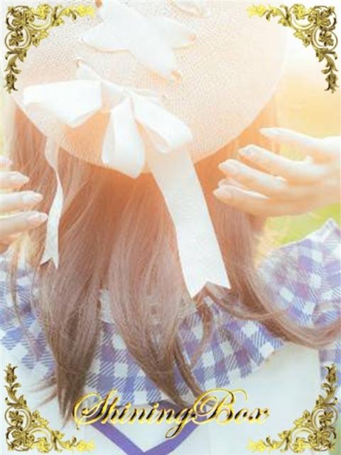 ブログ担当【さくら】